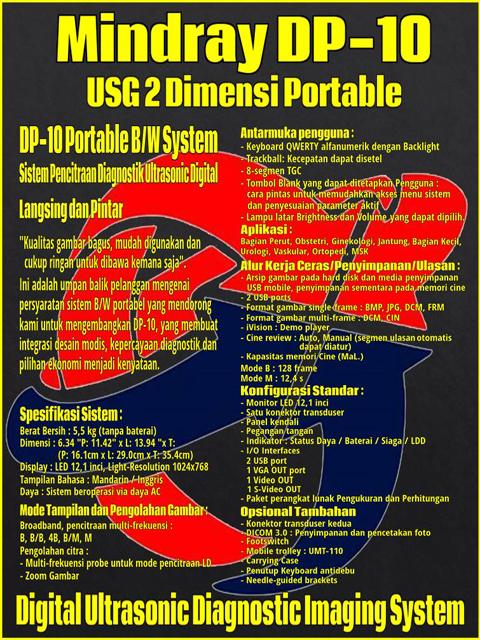 Brosur Spesifikasi USG Mindray DP-10 Terbaru pdf